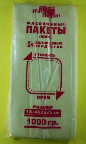 Пакети для харчових продуктів №9 26см 35см 1кг ПН-Пласт