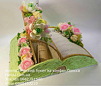 """Шкатулка из конфет """"Волшебная книга пожеланий жениху и невесте"""", фото 1"""