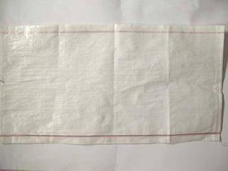 Мешок пропиленовый  40х55 (сахар 10кг) (1 шт)