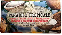 Натуральное мыло Тропический рай - Кокос и жасмин