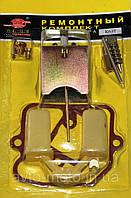Ремкомплект карбюратора К65Т