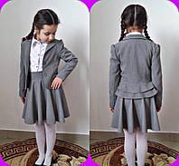 Школьный пиджак для девочки серый с воланами