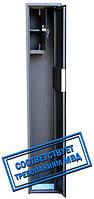 Сейф Оружейный Усиленный СО 1400У/1Т для хранения Одного Ружья высотой до 1380 мм с отделением для патронов