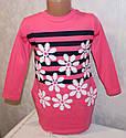 Детская одежда хорошего качества! Туника на девочку 110,116,122,128 см (цвет : мята,персик), фото 2