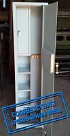 Сейф Оружейный СО 1320/2уТП удлинённый трейзер для хранения Двух Ружей высотой до 1300 мм
