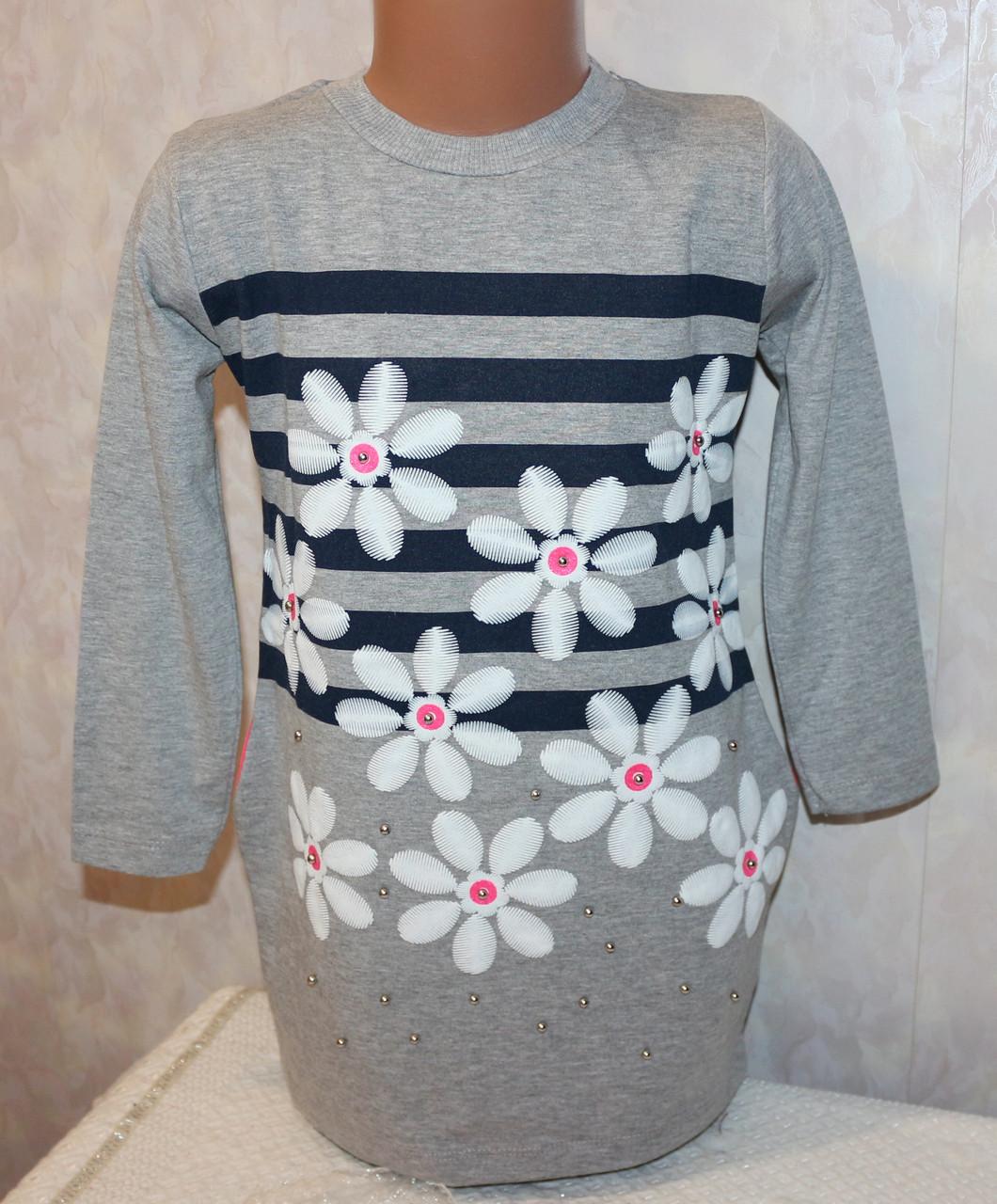 Детская одежда хорошего качества! Туника на девочку 110,116,122,128 см (цвет : мята,персик)