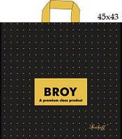 Пакет с петлевой ручкой 45см 43см 100мк Брой Джерела (25 шт)