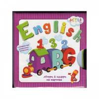 English step by step. АВС. Англійський алфавіт|Навчальні картки