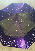 Зонт женский Princess полуавтомат в три сложения