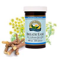 Легкость дыхания, Nsp.  Терапия многих заболеваний и мн.др.