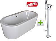 Ванна VOLLE 1600*750*550 мм