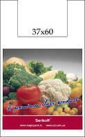 Пакет майка 37см 60см 35мк Овощи Джерела (100 шт)