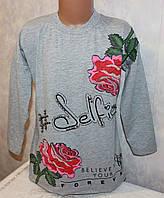 Детская одежда на прямую с фабрик Турции.Стильная туника  на девочку 128,134,140,146 см