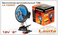 Вентилятор автомобильный 12В Lavita LA 180201