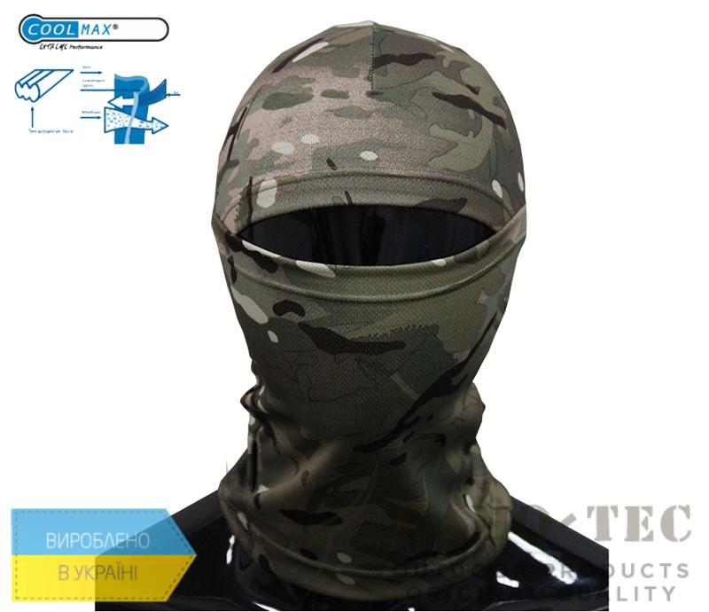 Балаклава CoolMax тактическая Camo-Tec - MTP
