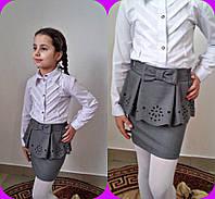 Школьная юбка для девочки перфорация