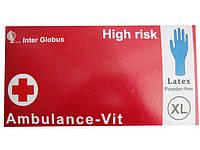 Резиновые перчатки Амбулатория 50 шт размер L(1 пач)