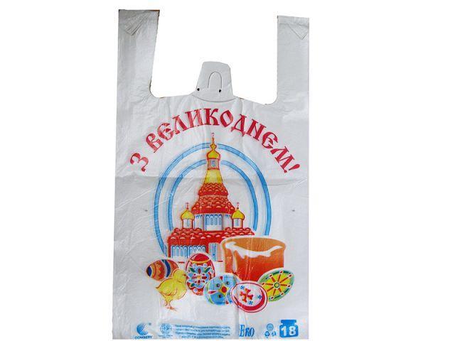 "Пакет майка с рисунком 28*49) ""Эко Пасха"" (250 шт)"