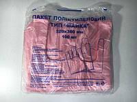 Пакет майка фасовочная для пищевых продуктов 22см 36см ДПА красная 100шт (1 пач)