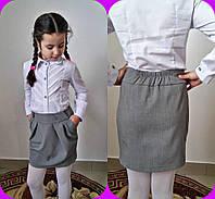 Школьная юбка для девочки по хорошей цене