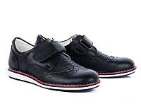 Туфли №033 black мат (26-30 р.)