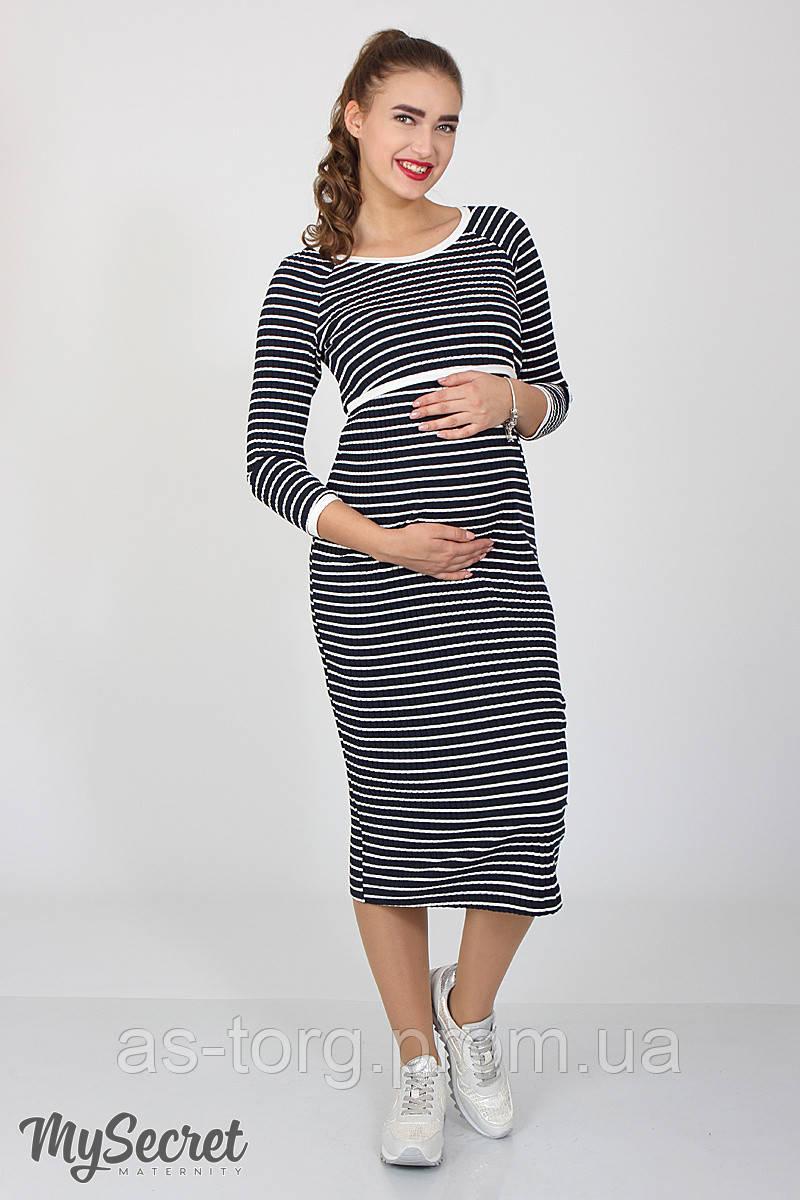 cd209cda100 Трикотажное платье серое для беременных и кормящих мам - Интернет-магазин