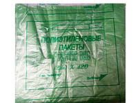 Пакет майка фасовочная для пищевых продуктов 240х420 Кривой Рог 100шт (1 пач)