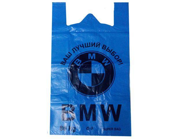 """Пакет майка 48см 76см """"БМВ"""" цветной Кривой Рог (25 шт)"""