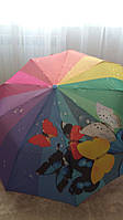Зонт Feelling Rain полуавтомат в три сложения