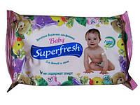 Салфетки влажные Суперфреш( 48шт) для детей (1 пач)