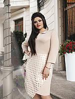Нарядное бежевое платье большого размера. 3 цвета. Р-ры: 50,52,54,56.