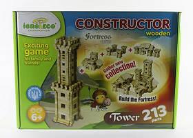 Деревянный конструктор IGROTECO Башня