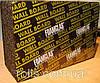 Пеностекло Foamglas Wall Board  для «мокрых фасадов», 1200х600х100 мм (Бельгия), фото 6