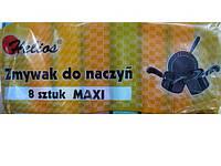 Мочалка поролоновая для посуды 8 шт. Польша