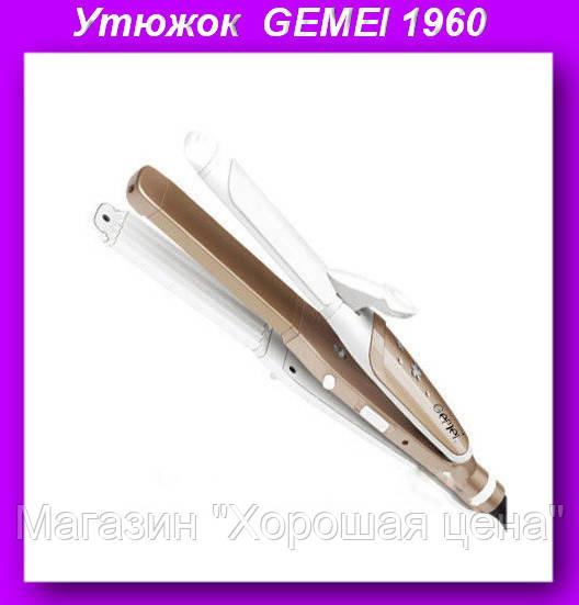 """Утюжок GM 1960,Мультистайлер, Плойка для волос, Утюжок для волос, Плойка гофре, Плойка с гофрой!Опт - Магазин """"Хорошая цена"""" в Одессе"""
