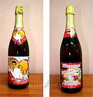 Наклейка на шампанское
