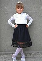 Юбка школьная  для девочки с кружевом, фото 1