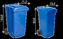 Контейнер для мусора на колесах 240л, фото 2