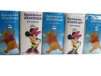 Носовые платки Детские Мишки (10 шт)