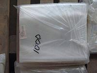 Пакет прозрачный с липкой лентой 17см 19см 25мк (1000 шт)