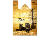 Пакет полиэтиленовый майка с рисунком 32см 50см Тигр Кривой Рог (250 шт)