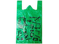 Пакет Майка тип кодак №4 43см 75см Кривой Рог (50 шт)