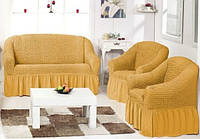 Комплект Чехлов на диван и 2 кресла Arya Burumcuk оригинал Янтарный (Светло-горчичный)
