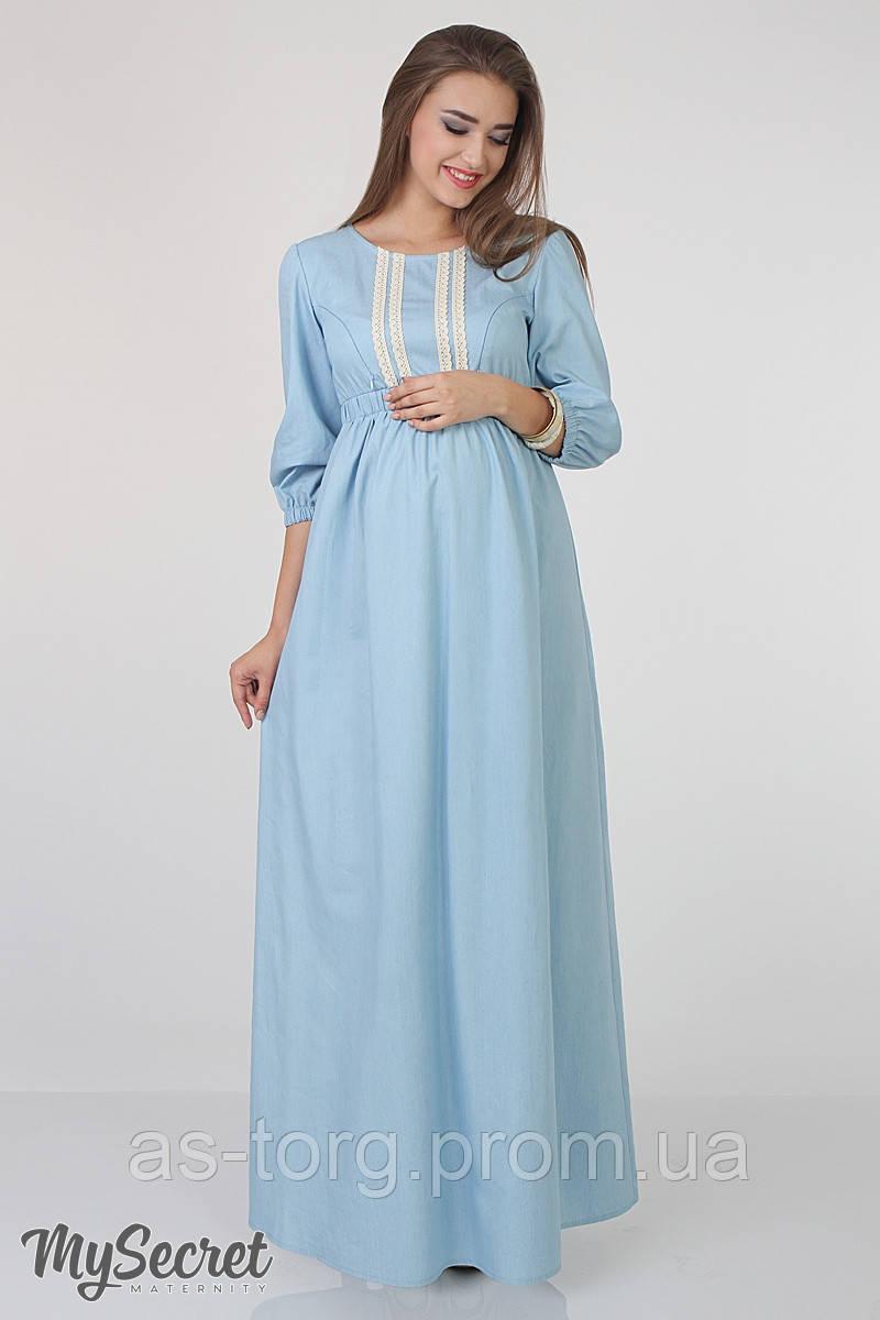 f8f9c66eb447 Платье в пол для беременных, беременные кормящие мамы - Интернет-магазин