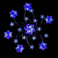 Красивая потолочная люстра с пультом и разноцветной подсветкой