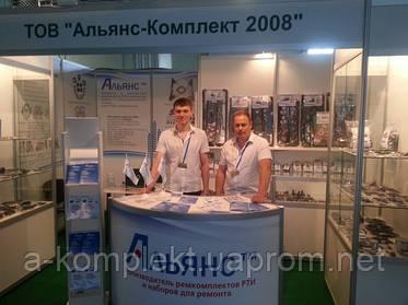 Участие в выставке «АГРО-2014» г.Киев