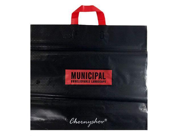 """Пакеты с петлевой ручкой полиэтиленовые """"Муниципал"""" 46см 44см 100мк Ренпако (25 шт)"""