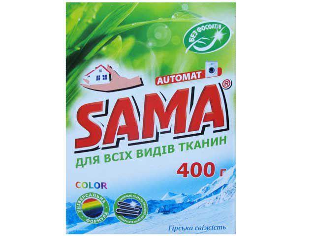 Пральний порошок SAMA автомат 400 без фосфатів Гірська свіжість