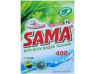 Стиральный порошок SAMA автомат 400 без фосфатов Горная свежесть