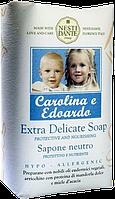 Детское натуральное мыло - Каролина и Эдуардо
